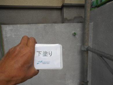 奈良北葛城郡広陵町U様邸 外壁塗装・ベランダ防水・外塀塗装工事 外塀塗装下塗り
