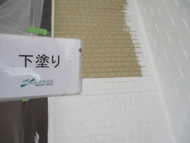 奈良香芝市O様 外壁塗装工事 外壁塗装下塗り