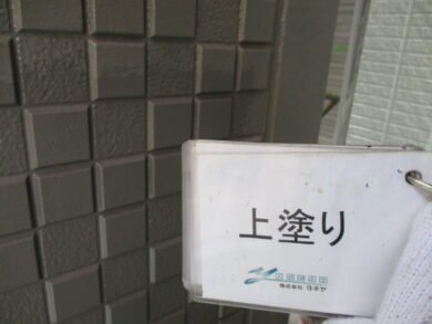 奈良香芝市O様 外壁塗装工事 外壁塗装上塗り