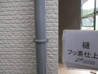 奈良香芝市O様 外壁塗装工事 樋フッ素仕上げ