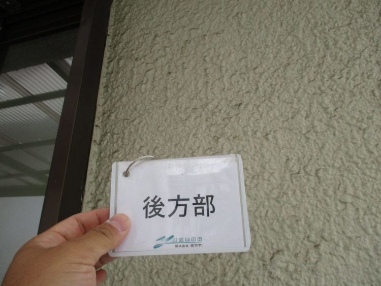 奈良の香芝市の株式会社ヨネヤの外壁塗装と屋根塗装の汚れ