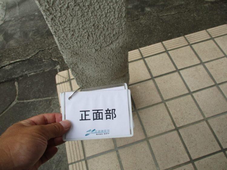 奈良の香芝市の株式会社ヨネヤの外壁塗装と屋根塗装の膨れ