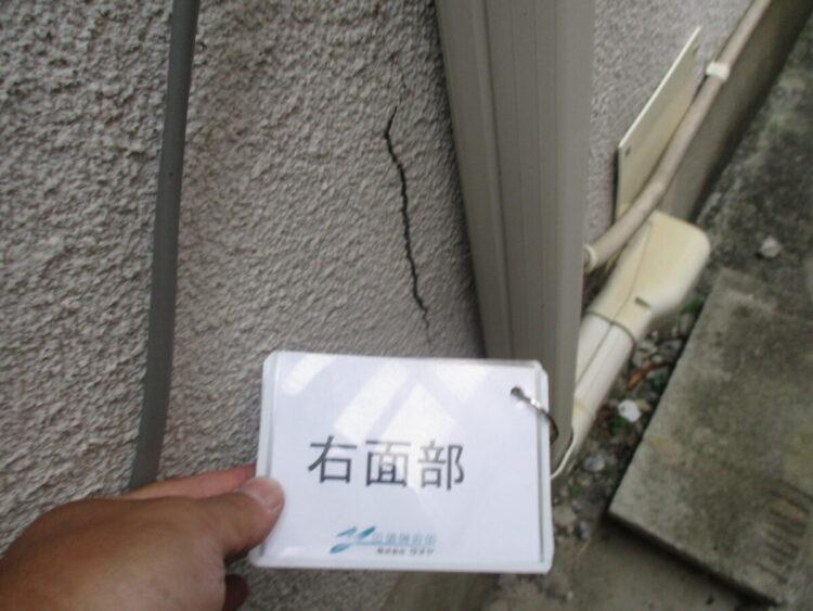 奈良の香芝市の株式会社ヨネヤの外壁塗装と屋根塗装のモルタル