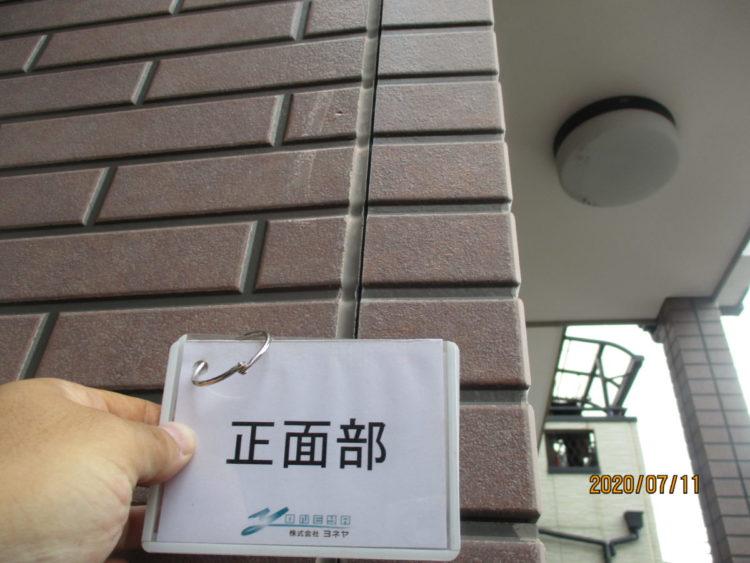 奈良の香芝市の株式会社ヨネヤの外壁塗装と屋根塗装のコーキングの肉やせ