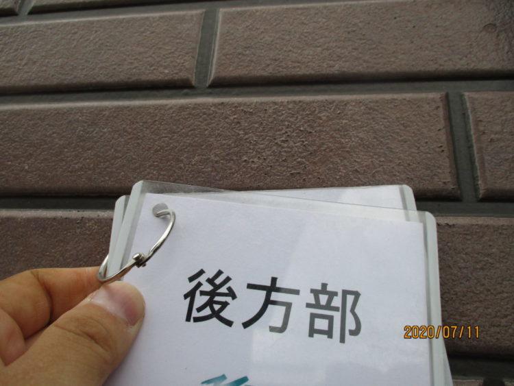 奈良の香芝市の株式会社ヨネヤの外壁塗装と屋根塗装の塗膜の剥がれ