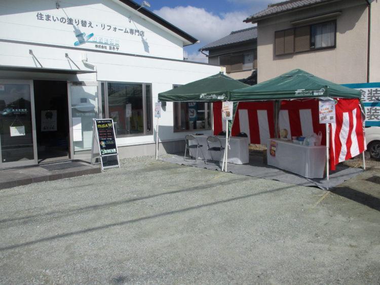 奈良の香芝市の株式会社ヨネヤの外壁塗装と屋根塗装のショールームイベント②