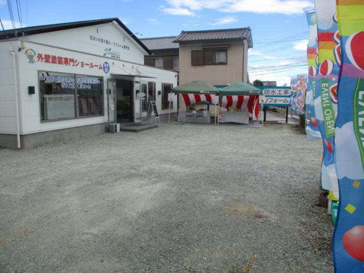 奈良の香芝市の株式会社ヨネヤの外壁塗装と屋根塗装のショールームイベント①