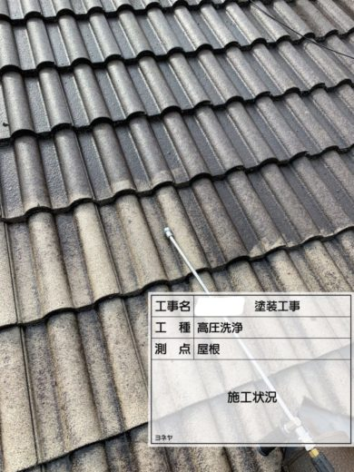奈良・葛城市S様 外壁塗装・屋根塗装・防水工事 屋根 下塗り