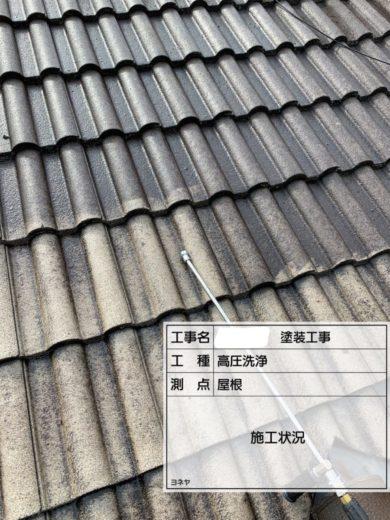 奈良・葛城市S様 外壁塗装・屋根塗装・防水工事 高圧洗浄 屋根