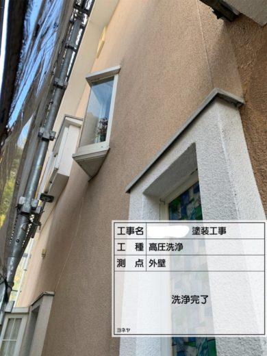 奈良・葛城市S様 外壁塗装・屋根塗装・防水工事 高圧洗浄 外壁