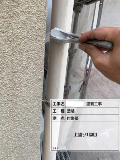 奈良・葛城市S様 外壁塗装・屋根塗装・防水工事 付帯部塗装 樋