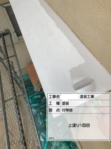 奈良・葛城市S様 外壁塗装・屋根塗装・防水工事 付帯部塗装 庇