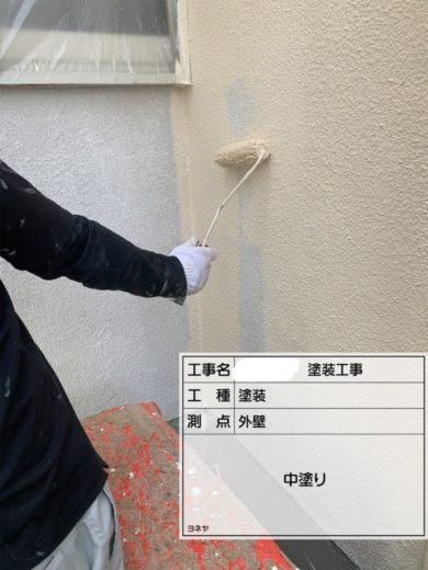 奈良・葛城市S様 外壁塗装・屋根塗装・防水工事 外壁塗装 中塗り