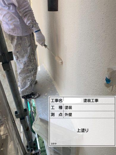 奈良・葛城市S様 外壁塗装・屋根塗装・防水工事 外壁塗装 上塗り