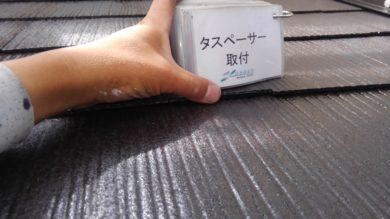 奈良香芝市O様 外壁塗装・屋根塗装・防水工事 屋根タスペーサ取付