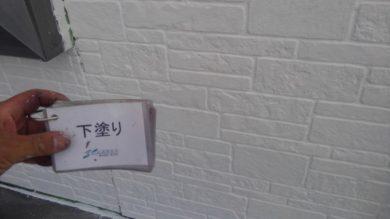 奈良香芝市O様 外壁塗装・屋根塗装・防水工事 外壁塗装 下塗り