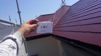 奈良香芝市O様 外壁塗装・屋根塗装・防水工事 屋根塗装上塗り