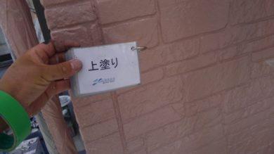 奈良香芝市O様 外壁塗装・屋根塗装・防水工事 外壁塗装 上塗り