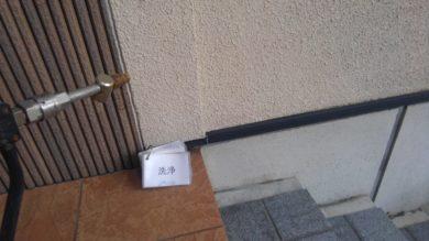 奈良香芝市Y様 外壁塗装・屋根塗装・ベランダ防水・外塀塗装工事 高圧洗浄