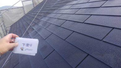奈良香芝市Y様 外壁塗装・屋根塗装・ベランダ防水・外塀塗装工事 屋根塗装下塗り1回目