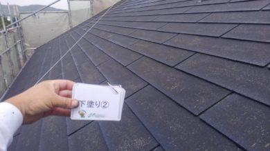 奈良香芝市Y様 外壁塗装・屋根塗装・ベランダ防水・外塀塗装工事 屋根塗装下塗り2回目