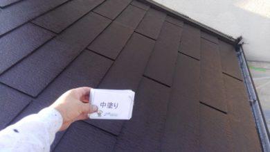 奈良香芝市Y様 外壁塗装・屋根塗装・ベランダ防水・外塀塗装工事 屋根塗装中塗り