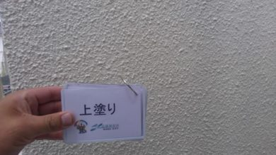 奈良香芝市Y様 外壁塗装・屋根塗装・ベランダ防水・外塀塗装工事 外壁塗装上塗り