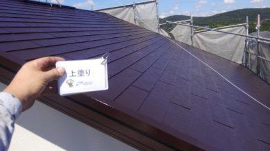 奈良香芝市Y様 外壁塗装・屋根塗装・ベランダ防水・外塀塗装工事 屋根塗装上塗り