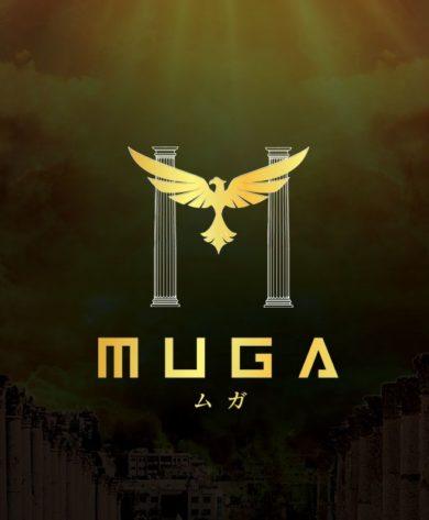 外壁塗装 MUGA(zero) 塗料画像