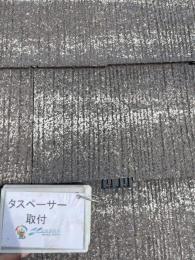 奈良生駒郡三郷町I様 外壁塗装・屋根塗装 屋根タスペーサー取付