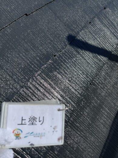 奈良生駒郡三郷町I様 外壁塗装・屋根塗装 屋根上塗り