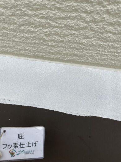 奈良生駒郡三郷町I様 外壁塗装・屋根塗装 庇フッ素仕上げ