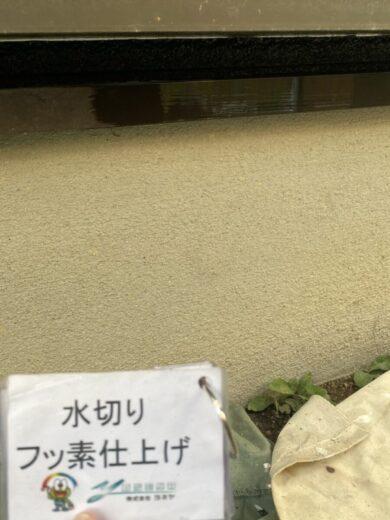 奈良生駒郡三郷町I様 外壁塗装・屋根塗装 水切りフッ素仕上げ