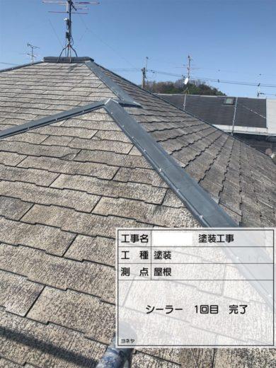 奈良北葛城郡広陵町U様 外壁塗装・屋根塗装工事 屋根塗装 下塗り1回目