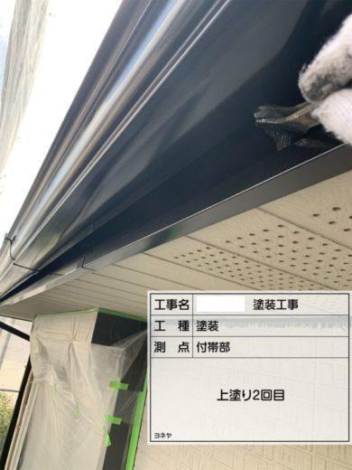 奈良北葛城郡広陵町U様 外壁塗装・屋根塗装工事 付帯部塗装2回目(樋)
