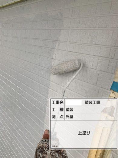 奈良北葛城郡広陵町U様 外壁塗装・屋根塗装工事 外壁塗装 上塗り