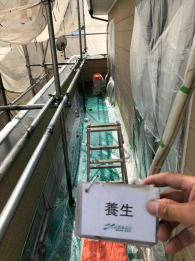 奈良天理市N様邸 外壁塗装・屋根塗装・ベランダ防水工事 養生