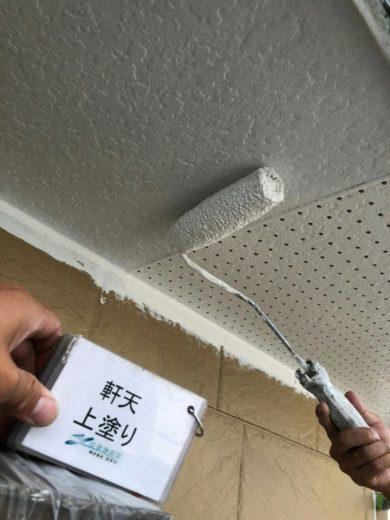 奈良天理市N様邸 外壁塗装・屋根塗装・ベランダ防水工事 軒天上塗り
