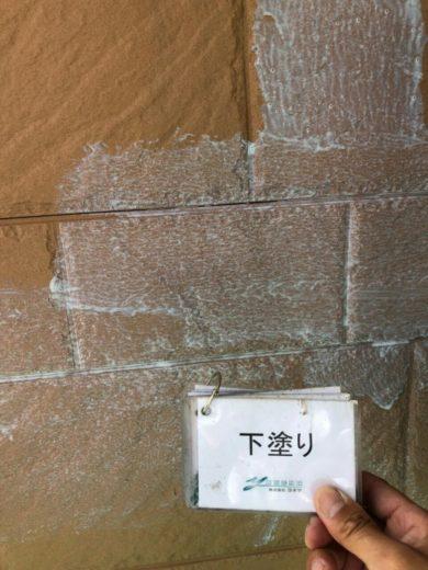 奈良天理市N様邸 外壁塗装・屋根塗装・ベランダ防水工事 外壁塗装下塗り