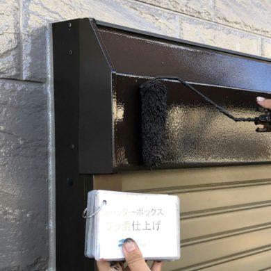 奈良天理市N様邸 外壁塗装・屋根塗装・ベランダ防水工事 シャッターボックスフッ素仕上げ