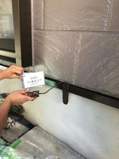 奈良天理市N様邸 外壁塗装・屋根塗装・ベランダ防水工事 水切りフッ素仕上げ