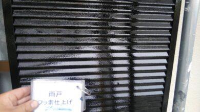 奈良北葛城郡上牧町S様邸 外壁塗装工事 雨戸フッ素仕上げ