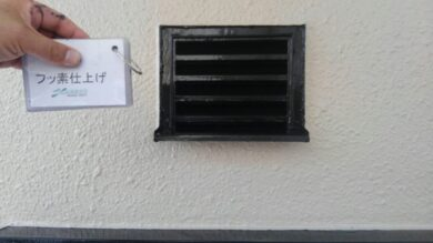 奈良北葛城郡上牧町S様邸 外壁塗装工事 換気口フッ素仕上げ