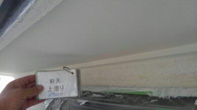 奈良北葛城郡上牧町S様邸 外壁塗装工事 軒天上塗り