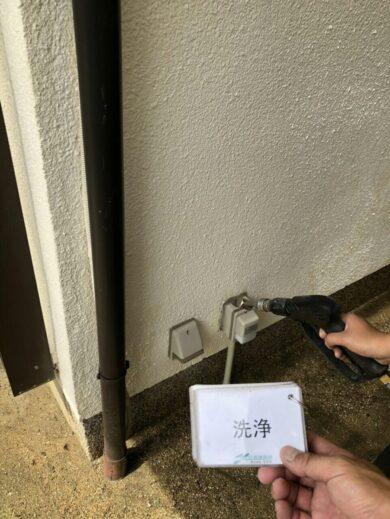 奈良北葛城郡上牧町S様邸 外壁塗装工事 高圧洗浄
