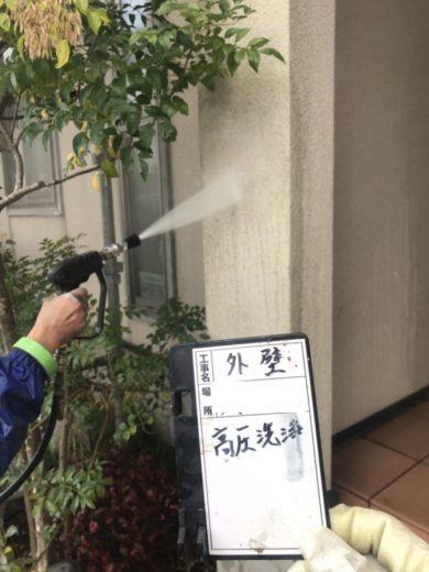 奈良生駒市O様 外壁塗装・屋根塗装工事 外壁高圧洗浄