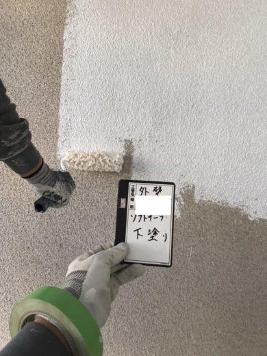 奈良生駒市O様 外壁塗装・屋根塗装工事 外壁塗装下塗り