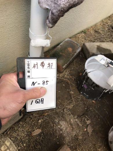奈良生駒市O様 外壁塗装・屋根塗装工事 樋塗装