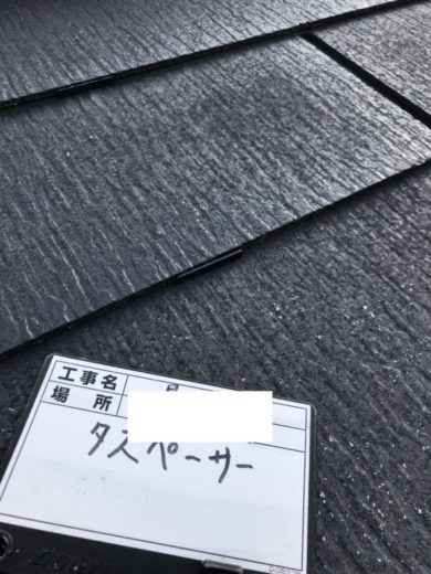 奈良生駒市O様 外壁塗装・屋根塗装工事 タスペーサ設置