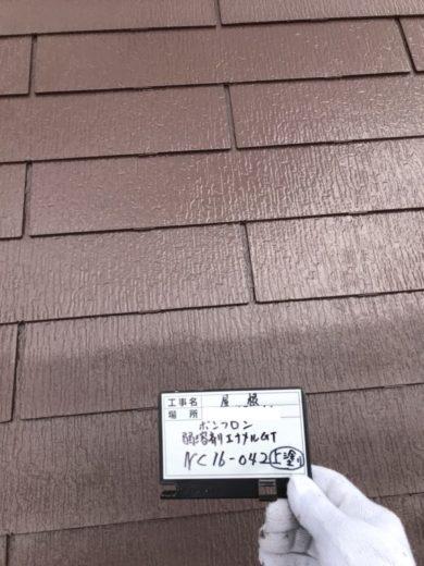奈良生駒市O様 外壁塗装・屋根塗装工事 屋根塗装上塗り